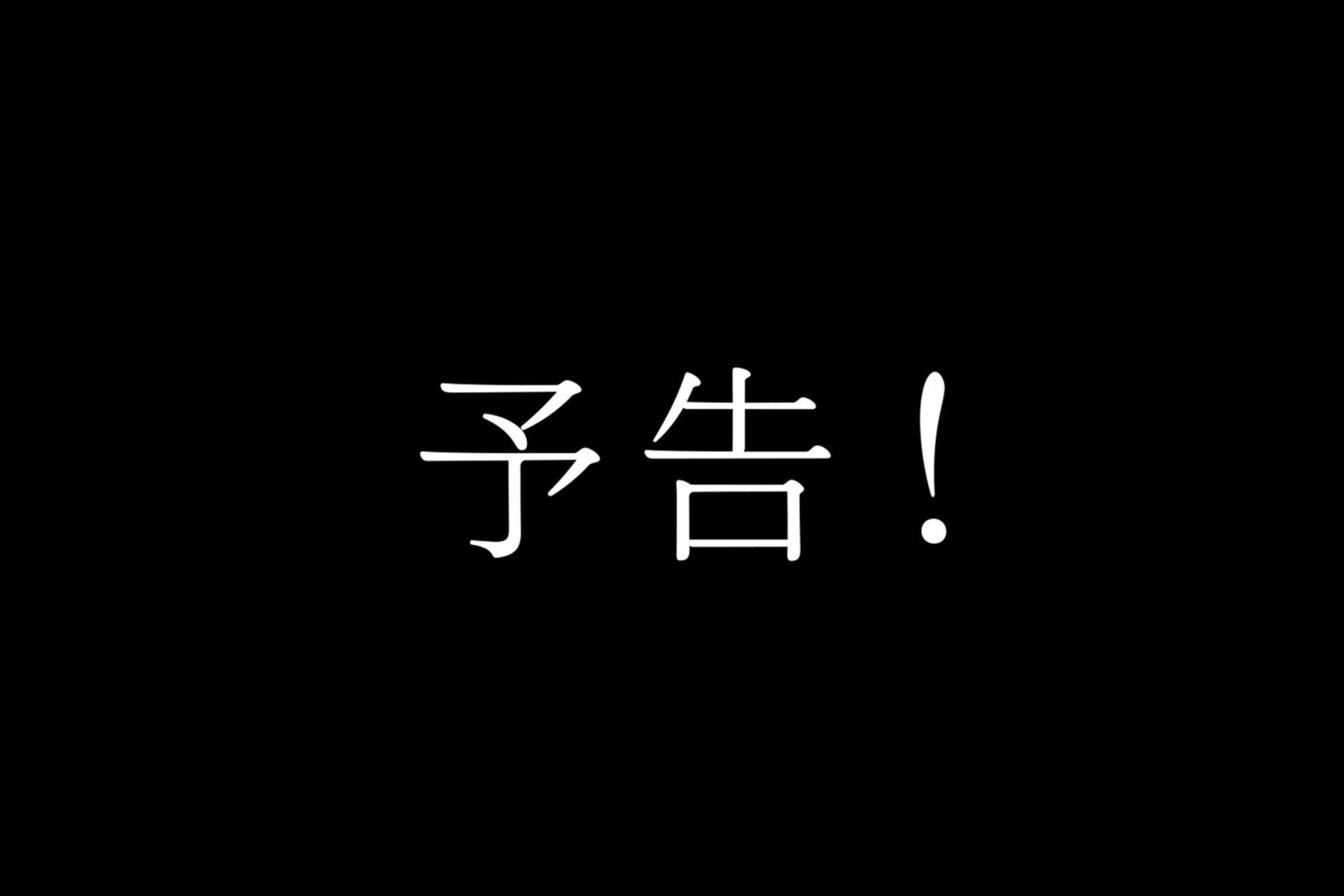 Akira Inoue Sayaka Ota Nakayama - Blog de nandi peru